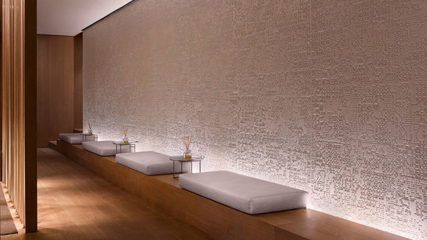 Four Seasons Milan Spa