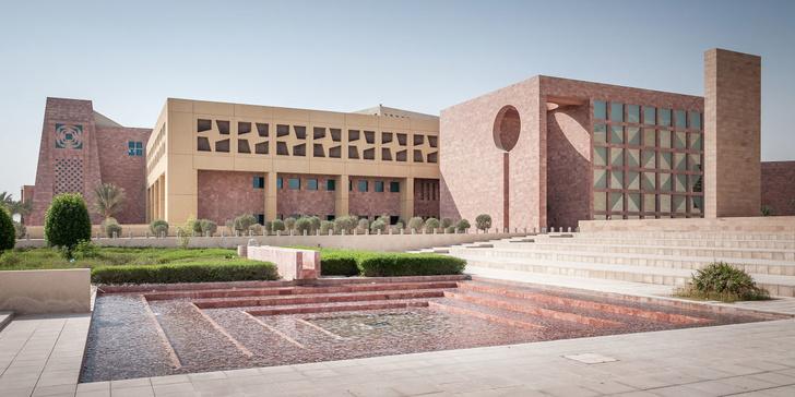 Колледж в Дохе (фото 0)