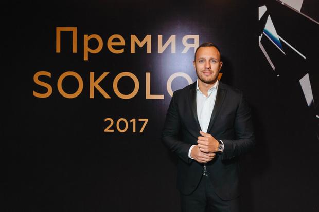 Бренд Sokolov впервые вручил награду «Гордость отрасли» 2017 фото [12]