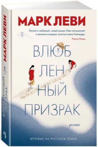 336x500 0xac120003 1265354731570437576 - 6 новых романов, которые стоит прочитать прямо сейчас