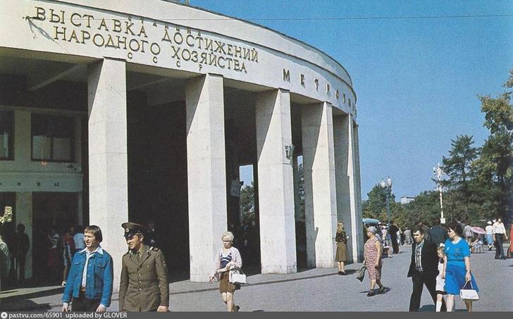 Вестибюль станции метро ВДНХ конец 1970-х