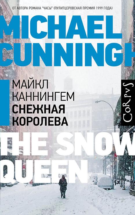 5 вдохновляющих книг, которые рекомендует Игорь Чапурин (фото 10)
