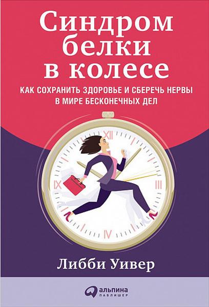 10 мотивирующих книг, которые изменят вашу жизнь | галерея [2] фото [1]