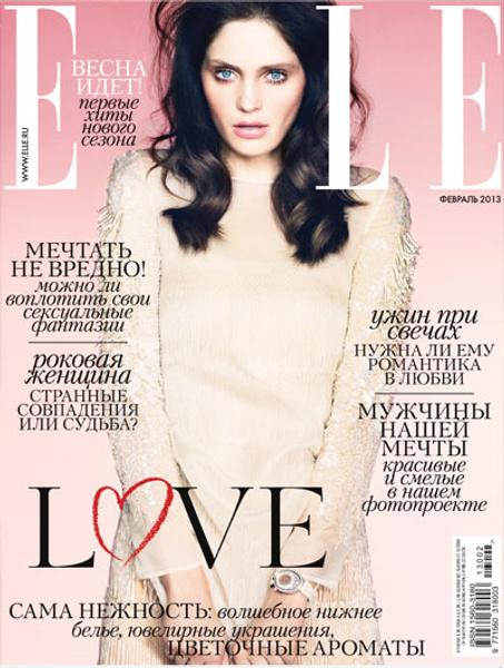 Обложка ELLE, февраль 2013