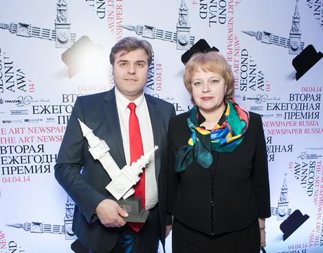 «Выставка года» The Art Newspaper Russia