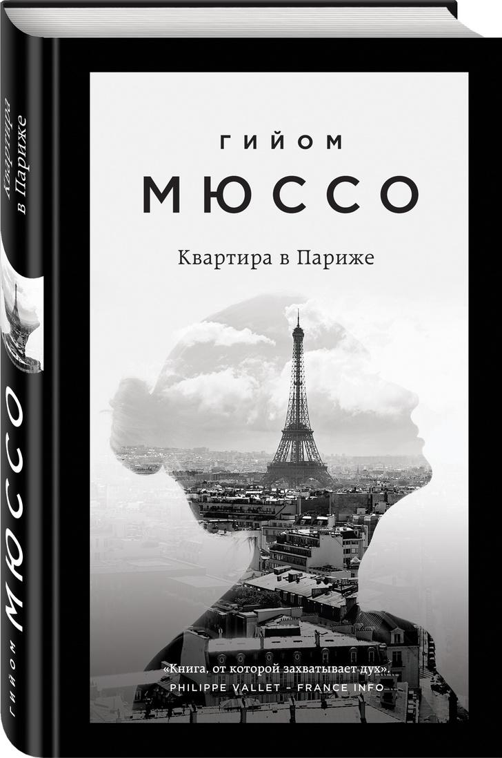 Главные события в Москве с 27 ноября по 3 декабря (фото 43)