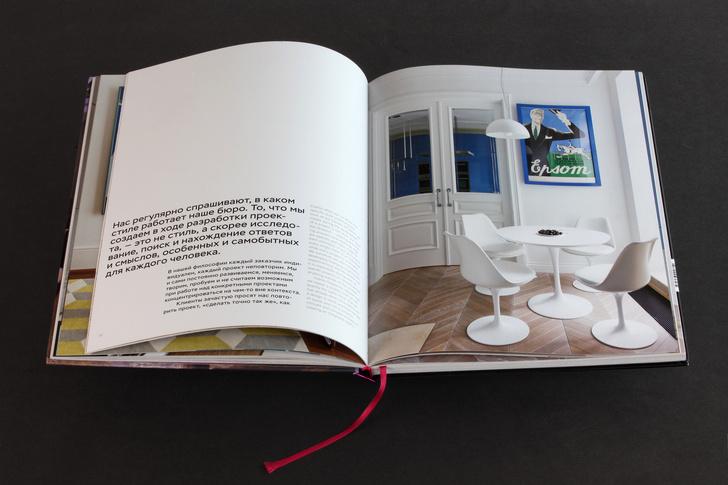 Презентация серии книг бюро PHD в Гараже (фото 2)