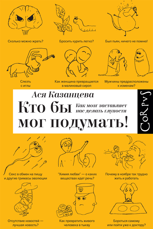 лучшие книги февраля 2014