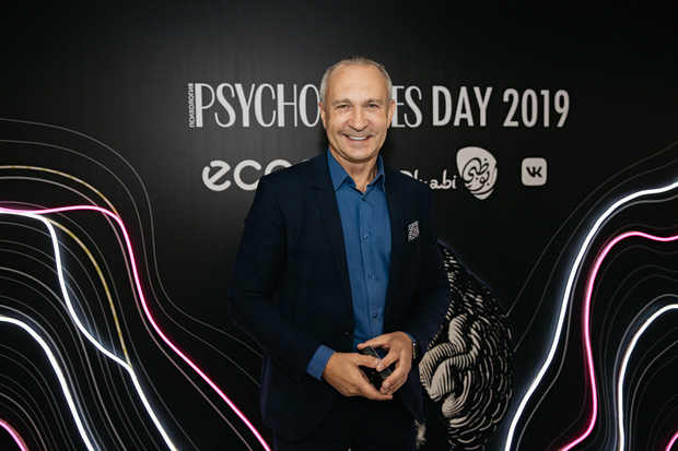 Как прошла ежегодная конференция Psychologies Day 2019? (фото 3)