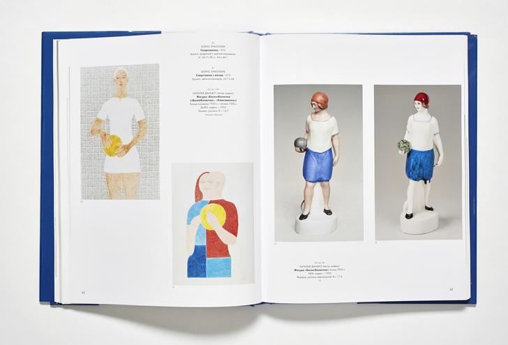 Выбор ELLE Decoration: книги октября (фото 10)