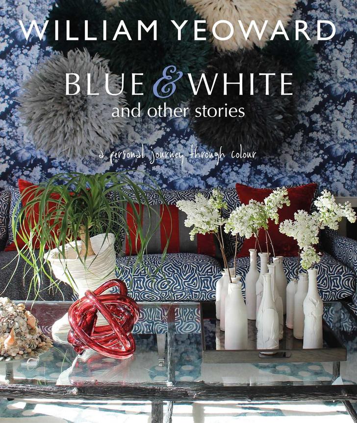 Выбор ELLE Decoration: книги ноября (фото 7)