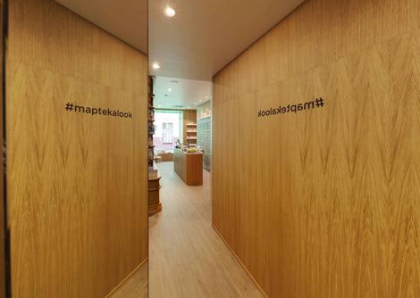 Первая дизайнерская аптека Москвы | галерея [1] фото [18]