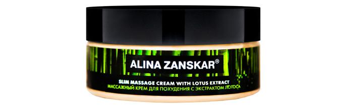 Массажный крем для похудения с экстрактом лотоса от Alina Zanskar