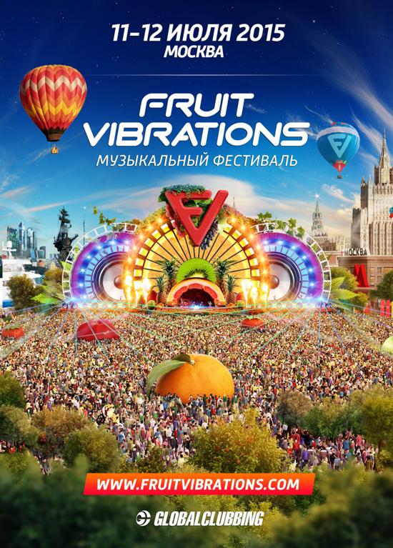 Fruit Vibrations