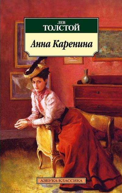 5 любимых книг Тины Канделаки (галерея 9, фото 0)