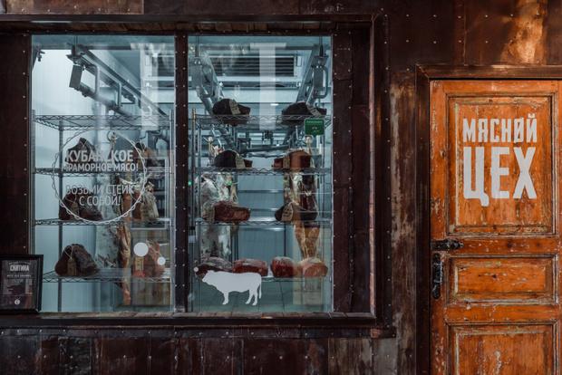 Топ-10: бары Краснодара (фото 3)