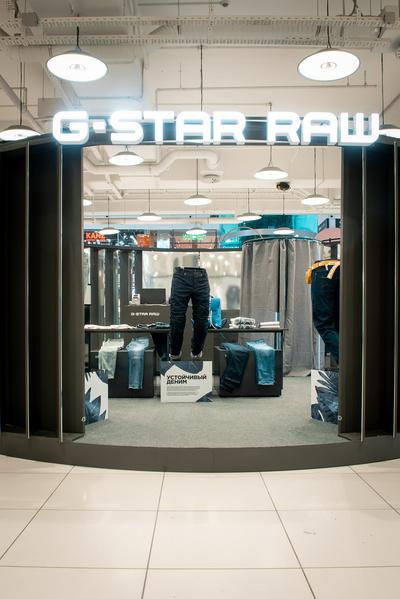В Москве открылся pop-up магазин бренда G-Star RAW (галерея 4, фото 6)