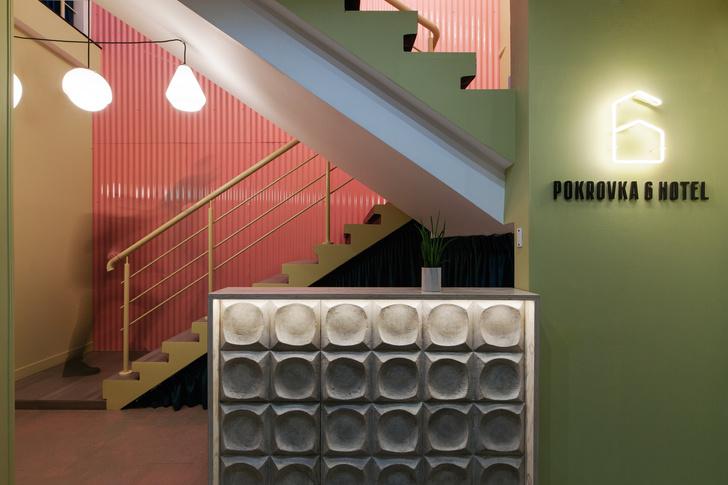 Советская эстетика: бутик-отель на Покровке (фото 0)