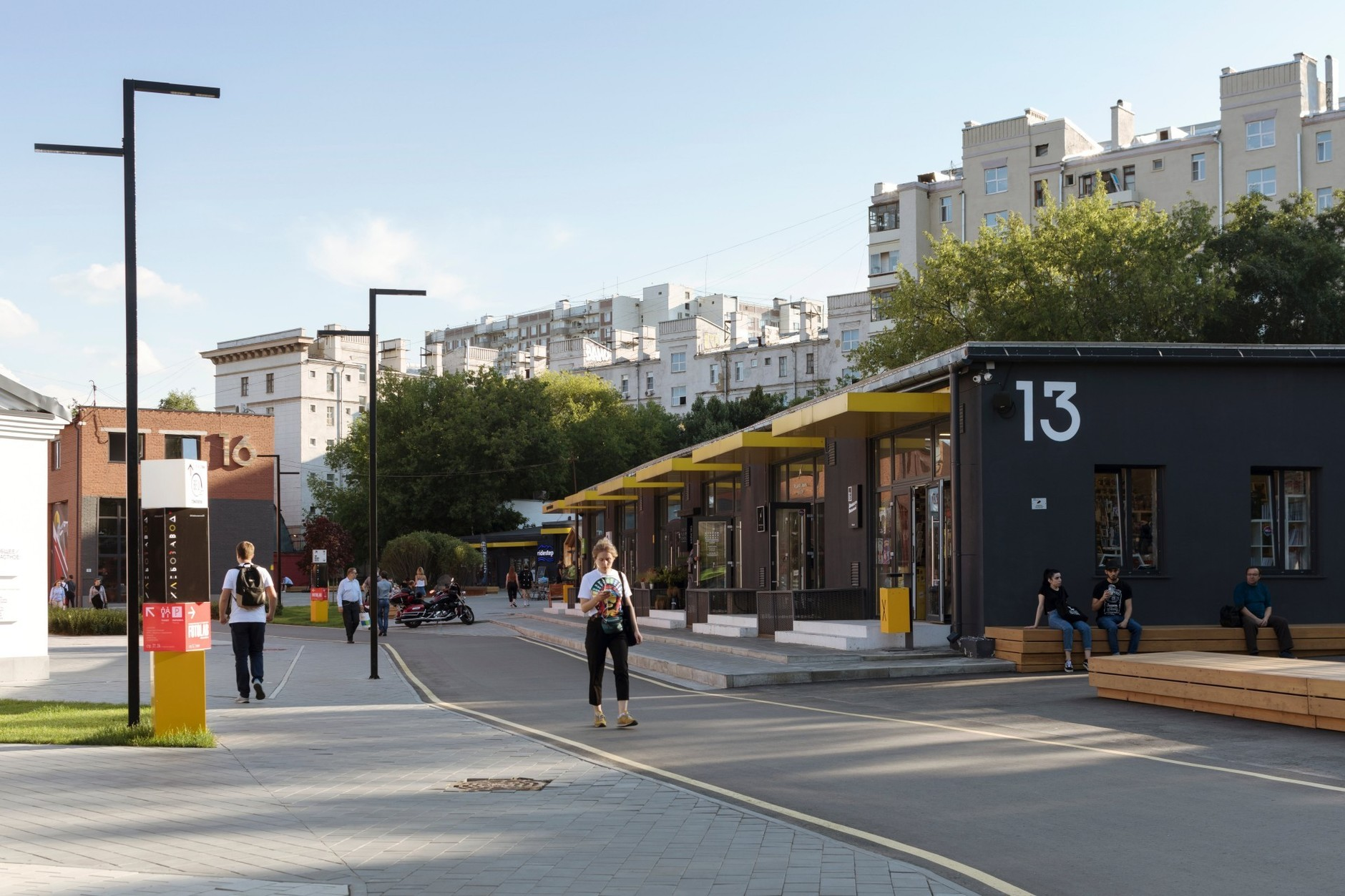 Общественные пространства, в которых мы живем (галерея 14, фото 0)