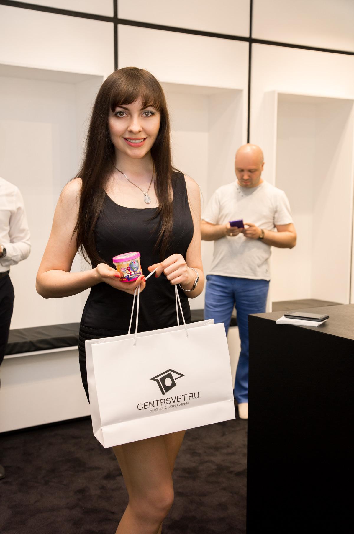 Компания Centrsvet.ru награждена дипломом | галерея [1] фото [6]