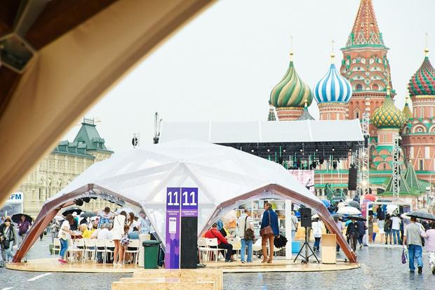 Главные события в Москве с 20 по 26 мая (фото 18)