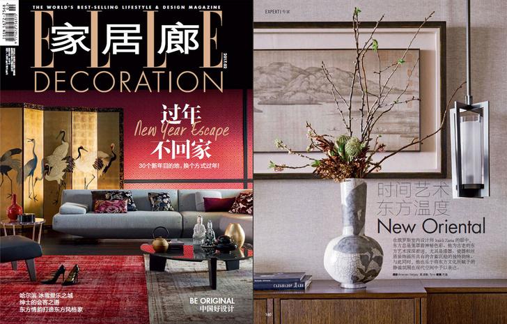 Как попасть в иностранный журнал? (фото 11)