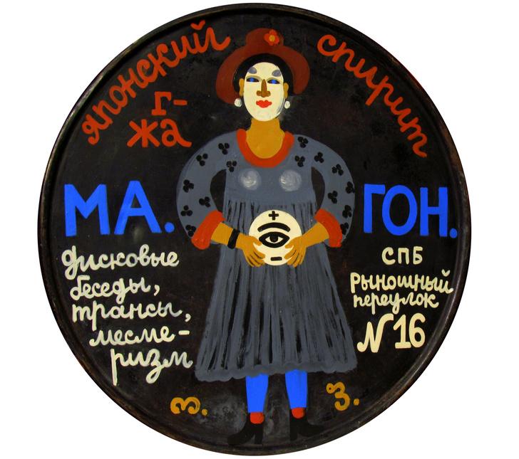 Выставка Ольги Флоренской в галерее  Totibadze (фото 0)