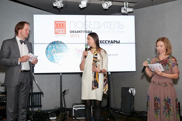 Юлия Максименкова (Hermès)