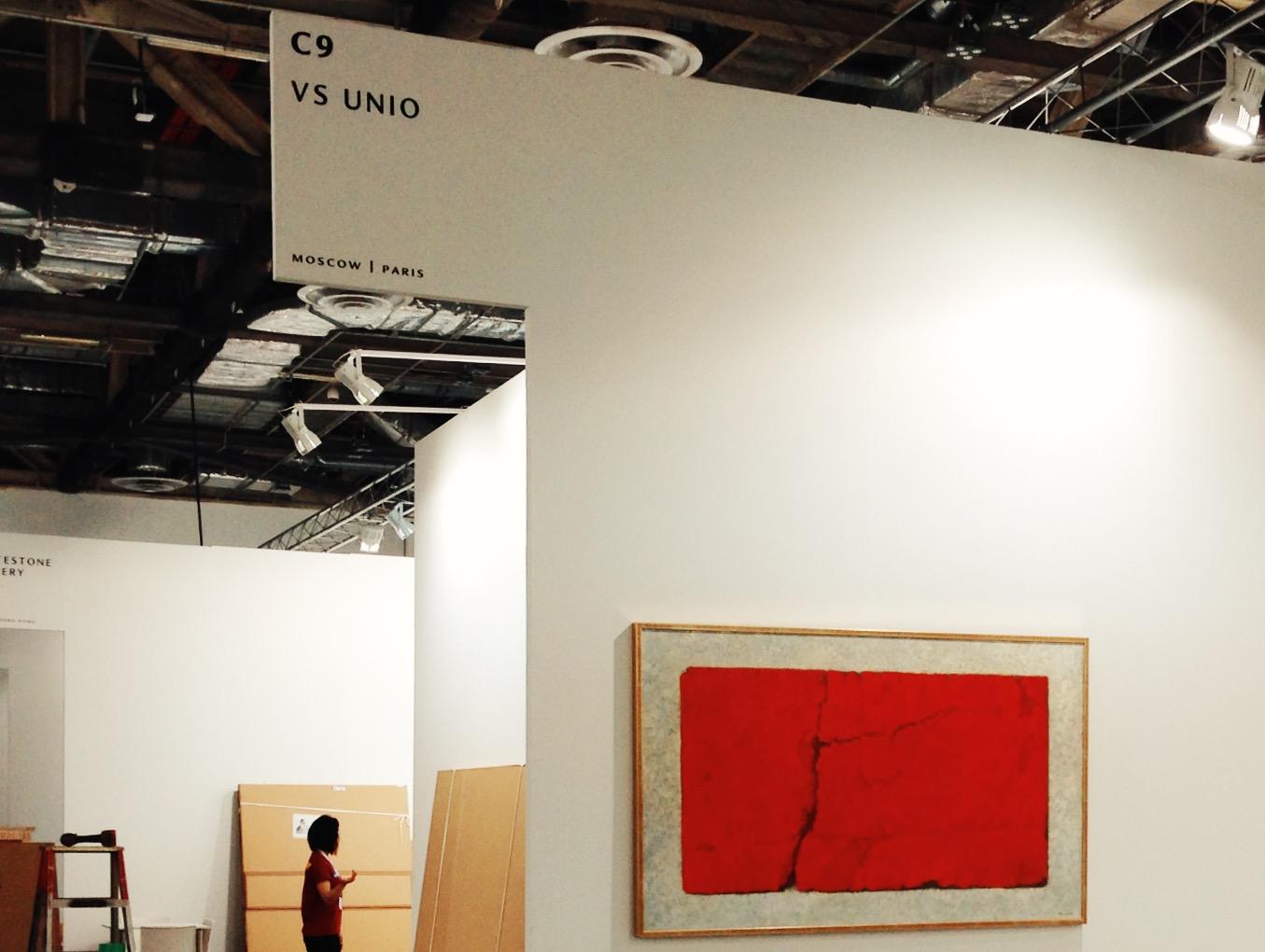 Галерея VS Unio на выставке Art Stage Singapore 2016   галерея [1] фото [5]
