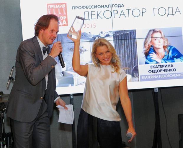 Федорченко Екатерина