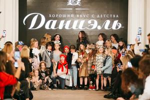 Magic moments: как прошел детский показ бутика Даниэль (фото 1.2)