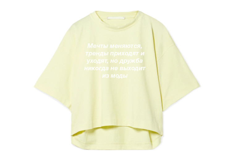 Цитаты Кэрри, которые мы хотим напечатать на футболке (фото 8)