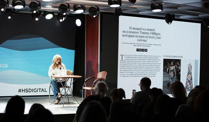 HS Digital in TREND 2018: конференция для профессионалов digital-маркетинга (фото 2)