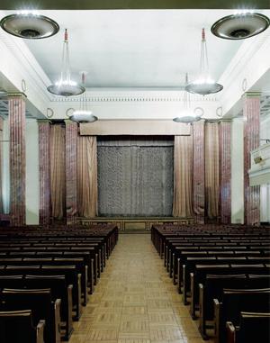 Закончилась реставрация главного читального зала РГБ (фото 6)