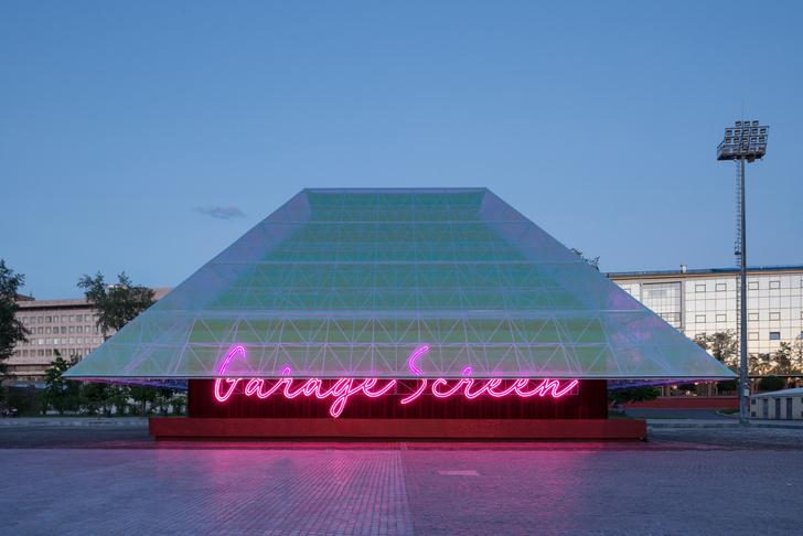 """""""Гараж"""" объявил второй конкурс на создание архитектурной концепции Garage Screen (фото 5)"""