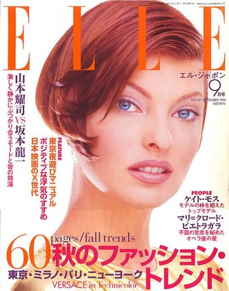 Oh bella! Лучшие обложки ELLE с легендарной Линдой Евангелистой (фото 6.2)