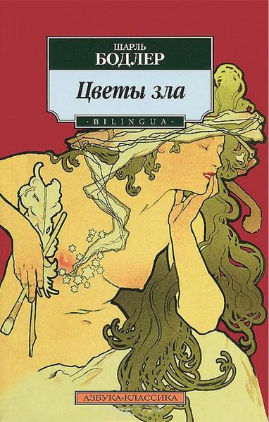 История запрета: 10 культовых книг, не пропущенных цензурой в разных странах | галерея [3] фото [1]