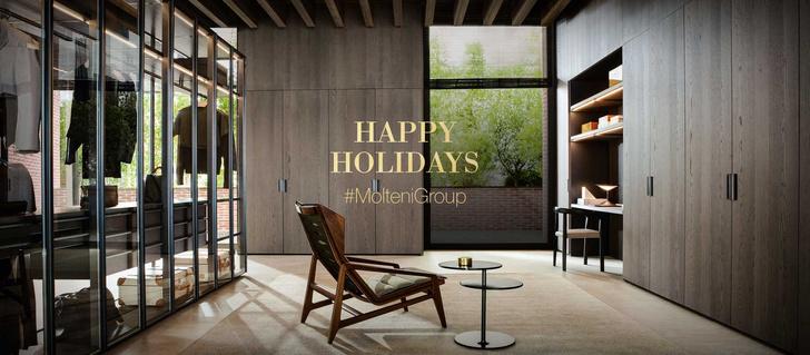 Рождественские открытки от дизайнеров и архитекторов (фото 1)