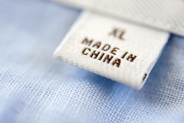 Мифы о Китае (фото 7)