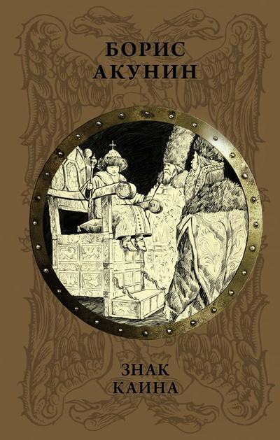 Книжные новинки декабря (галерея 31, фото 0)