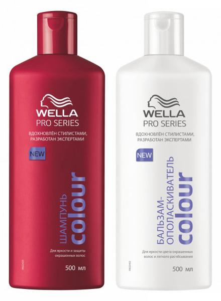 Шампунь и бальзам-ополаскиватель для окрашенных волос Pro Series Color от Wella ProSeries Color