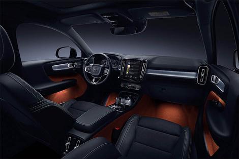 Автомобиль как айфон: новая концепция пользования машиной от Volvo | галерея [2] фото [6]