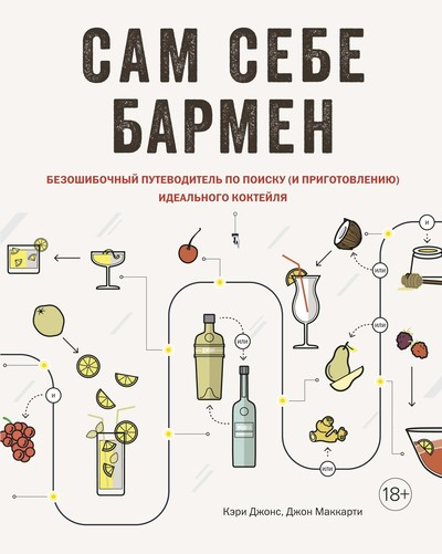 5 новых книг о еде (галерея 13, фото 0)