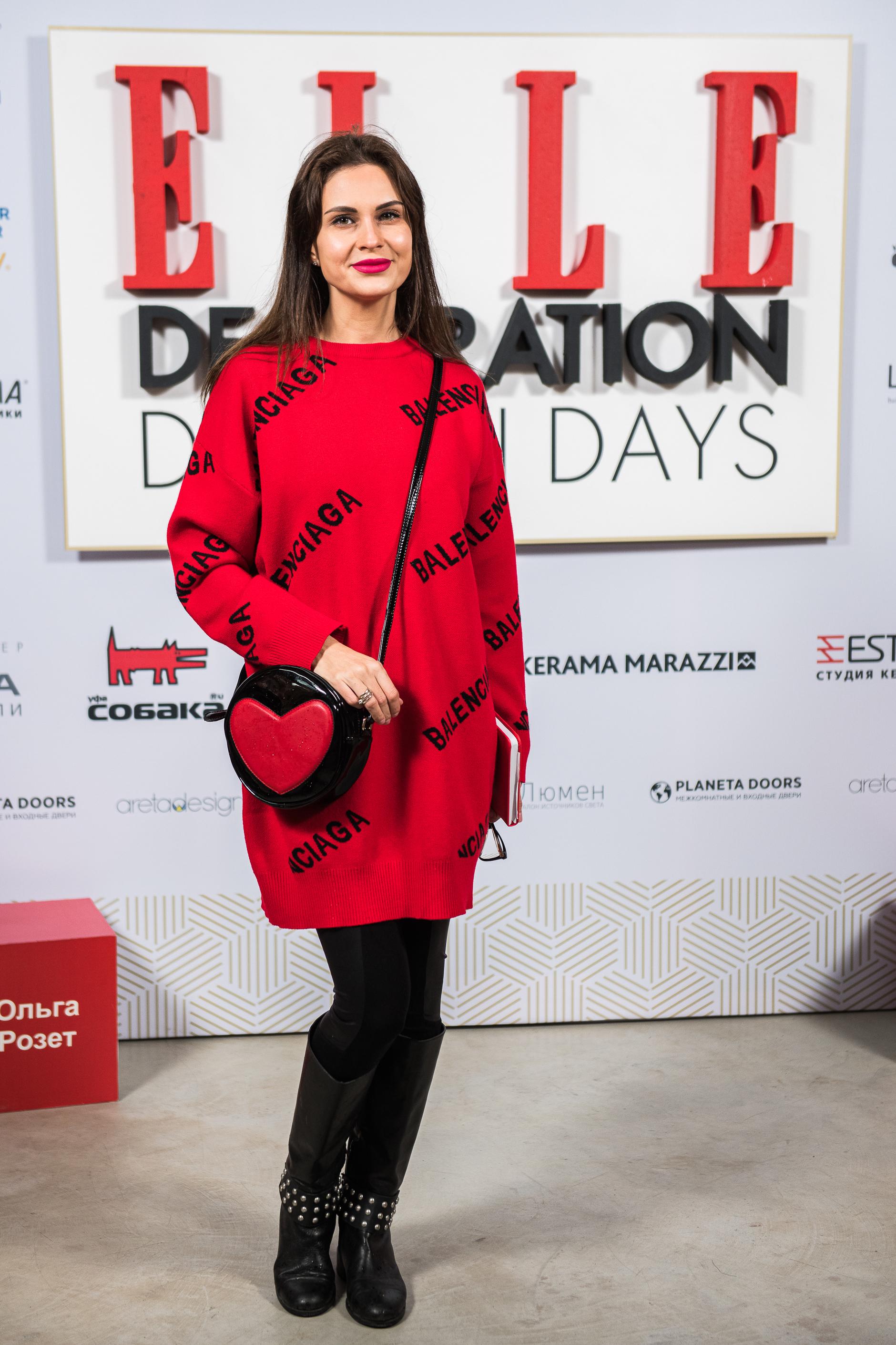 ELLE Decoration Design Days 2019 в Уфе (галерея 3, фото 2)