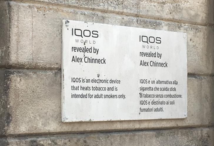 Дом на молнии: проект Алекса Чиннека для IQOS (фото 11)