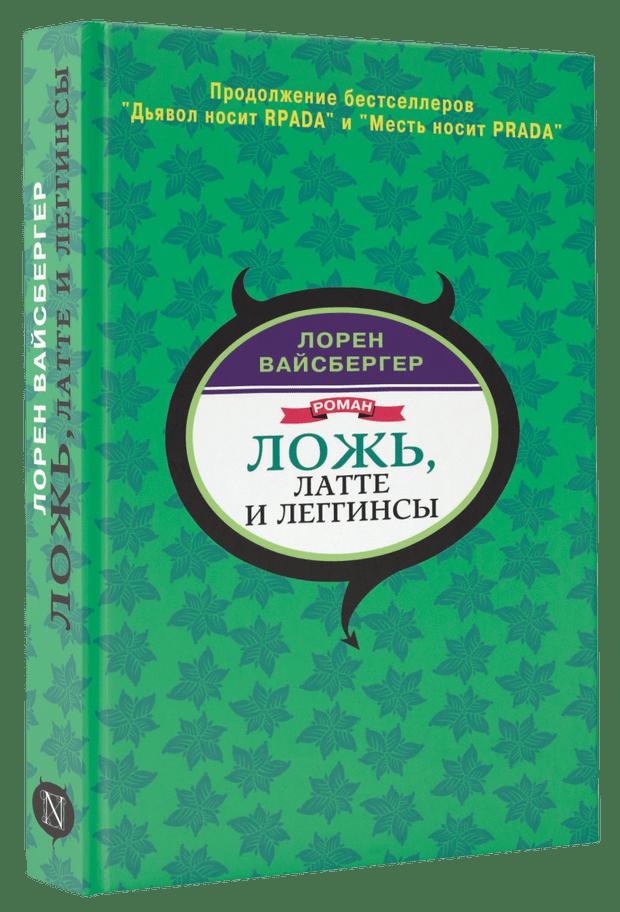 Главные события в Москве с 13 по 19 мая (фото 28)