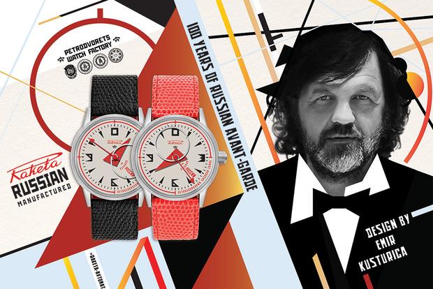 Эмир Кустурица создает часы «Ракета» к 100-летию русского авангарда