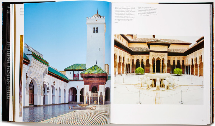 Исламская архитектура: книга Лейлы Улуханли фото [4]