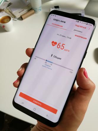 Стоит ли покупать смартфон Samsung Galaxy S8: тест редактора фото [7]
