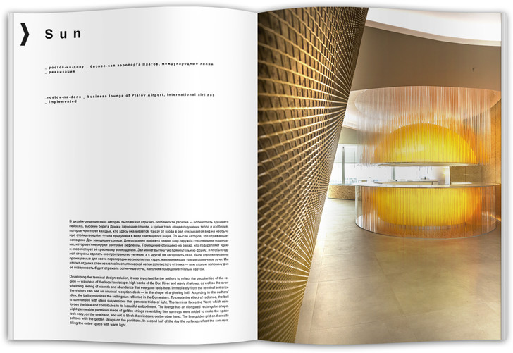 Архитектурное бюро VOX Architects выпустит книгу (фото 5)